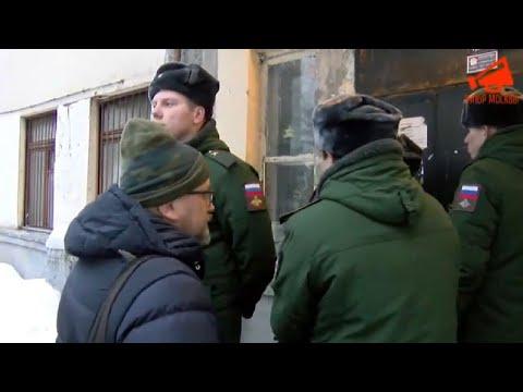 СРОЧНО⚡️Выселение работников Министерства обороны РФ. Б. Пироговская 51 / LIVE 01.02.19