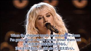 洋楽 和訳 Kesha  - This Is Me