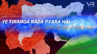 Tiranga Bada Pyara | Raju Punjabi | New Army Song 2018 | VR BROS ENTERTAINMENT