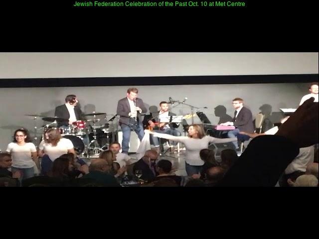 Jewish Federation event