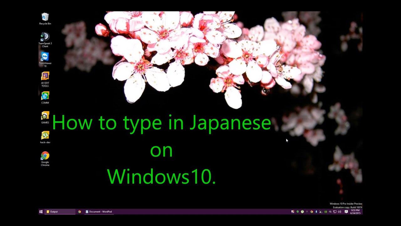 japanisch av tgp