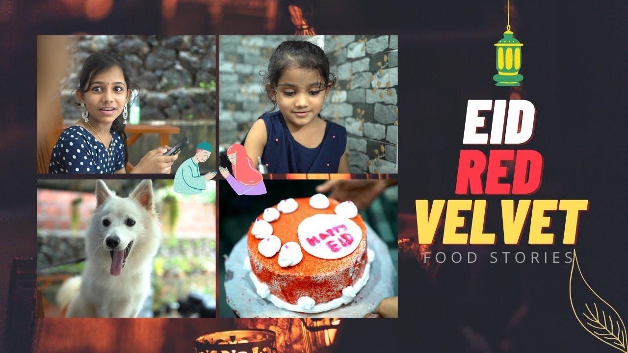 ഈദ് റെഡ് വെൽവെറ്റ് | FOOD FILMS | ഒരു പെരുന്നാൾ ഫുഡ് സ്റ്റോറി !