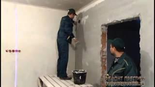 Подготовка стен(На видео показана подготовка стен под покраску и обои., 2013-01-19T07:51:34.000Z)