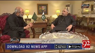 Hum Dekhein Gey   Speaker National Assembly Asad Qaiser Exclusive Interview   Noor ul Hassan  