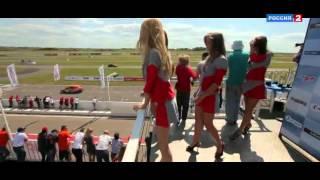 Грид-герлз Russian Racing Championship