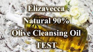 Elizavecca Natural 90% Olive Cleansing Oil TEST