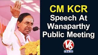 CM KCR Speech At Wanaparthy Public Meeting | Telangana Assembly Elections | V6 News