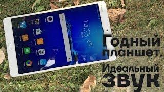 Huawei MediaPad M3  — планшет с идеальным звуком