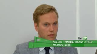 """Raidījums """"Kaimiņu būšana Latvijā"""" - 31.08. plkst. 22:00"""