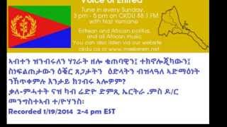 Prof.Menghisteab T/Yohnnes speaks to Naz of Voice of Eritrea