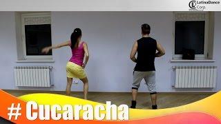Кукарача - сальса начинающие / Обучение / Cucaracha - beginners salsa pattern / Tutorial