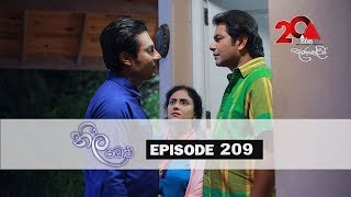 Neela Pabalu | Episode 209 | 27th February 2019 | Sirasa TV Thumbnail