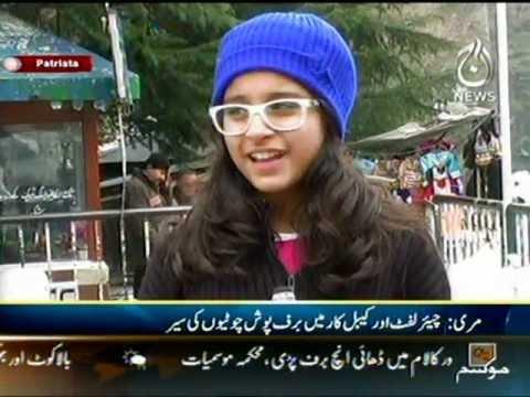 Murree Patriata Chair Lift  attractions after Snowfall By Zafar Iqbal Raheem