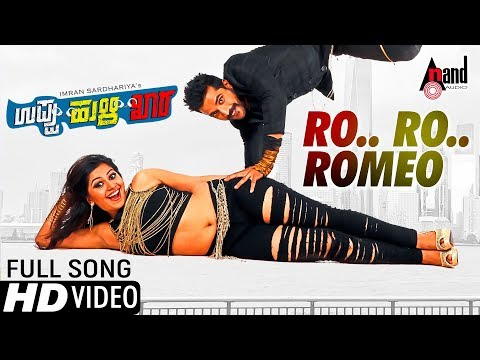 Uppu Huli Khara | Ro Ro Romeo | HD Video Song | Anushree | Sharath | imran Sardhariya | Prajwal Pai