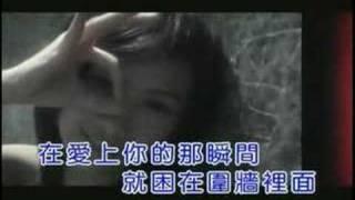 [KTV]李玖哲-圍牆