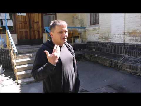 Украина: Киев – эмигрант, волонтер, журналист
