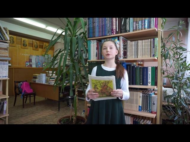 Изображение предпросмотра прочтения – МарияФирсова читает произведение «Квартет» И.А.Крылова