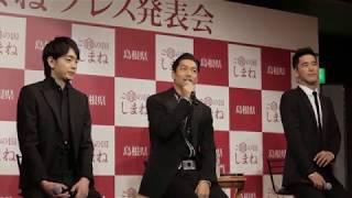EXILE AKIRAら『ご縁の国しまね』で新プロモーション「島根の魅力、届け...