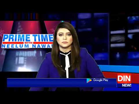 Prime Time With Neelum Nawab - Wednesday 11th December 2019