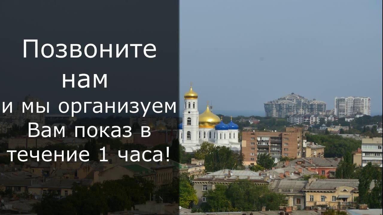 Продам свою 3х комнатную квартиру с мебелью и техникой г.Одесса .
