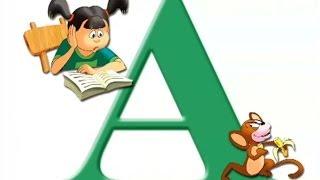 Немецкий алфавит - Буква А (Уроки тетушки Совы)