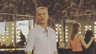 Приглашение. Школа парикмахерского искусства Руслана Филина.