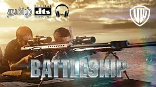 Battleship | Tamil Dubbed | super Scene | Vishnu walker