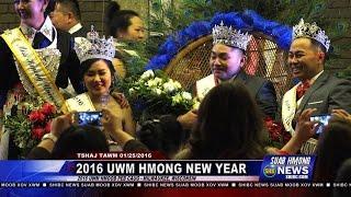 SUAB HMONG NEWS:  2016 UWM Hmong New Year - 01/23/2016