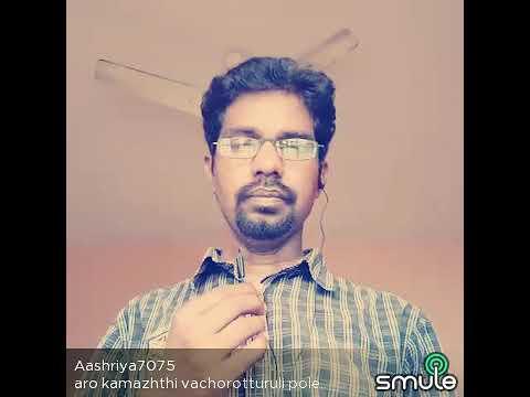 Aaro Kamazhthi - YouTube