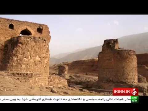 Iran Lorestan province, Gavmishan historical bridge پل تاريخي گاوميشان استان لرستان ايران