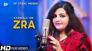 Pashto new songs 2019 | Kashmala Gul | pashto tapy | pashto song | pashto music | pashto  song
