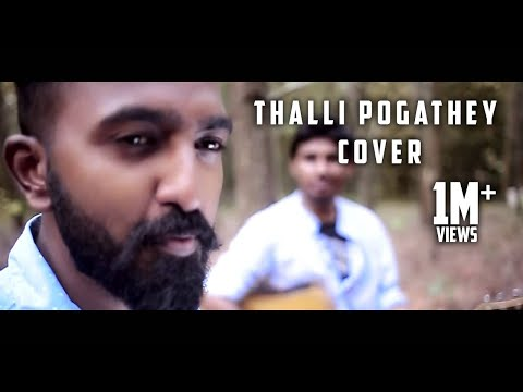 Thalli Pogathey - Cover Adheef , Nipin & Vishnu |Achcham Yenbathu Madamaiyada | A.R.Rahman