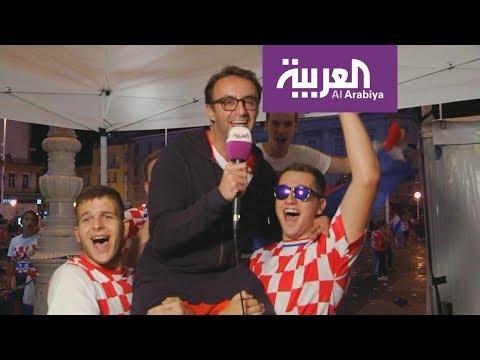 جماهير كرواتيا تفاجئ مراسل العربية!  - نشر قبل 3 ساعة