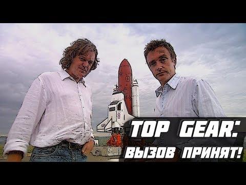 5 Крутых Испытаний Top Gear (и 5 Совершенно Бессмысленных!)