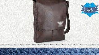 Видеообзор мужской сумки-планшет с вышивкой SBoss_arm