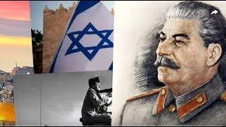 создание государства Израиль. Загадки века