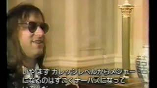 R.E.M. 1992-02-26 - 'Unknown TV Show', Japan (Peter Buck interview)