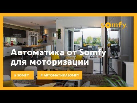 Входные двери для загородного дома купить в Москве