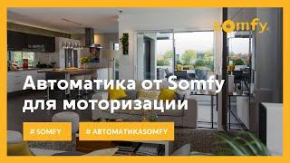 видео Автоматические ворота для частного дома