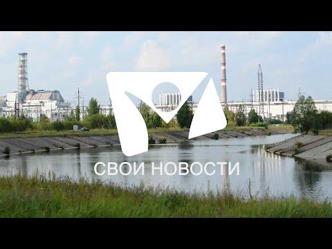 Чернобыль глазами очевидца | Свои новости
