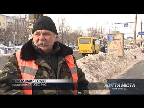 ІРТ Полтава: Підвищена небезпека падіння бурульок . Полтавців закликають бути обережними