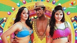 Madha Gadha Raja to see the screens soon | Release Date | Vishal,  Varalaxmi, Anjali
