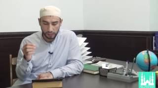 Основы Ислама Усулу ад-Дин урок №4 | Завершение