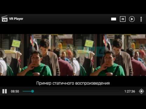 фильмы для 3d очковиз YouTube · Длительность: 3 мин23 с
