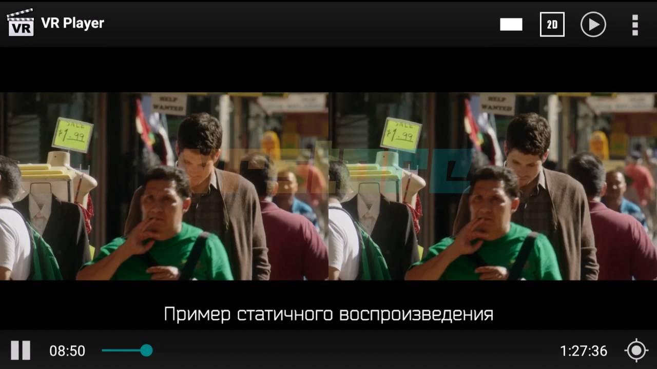 Смотреть в онлайне видео