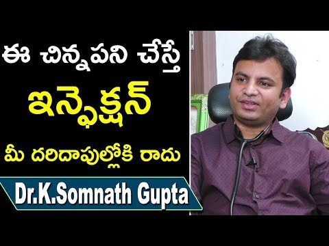 Take These Precautions TO avoid Infections ||Dr k Somnath Gupta || Doctors Tv