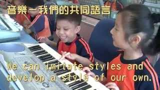 香海正覺蓮社慶祝七十周年特備影片系列 - 興學育才篇 佛教正