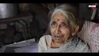 Gambar cover एक दिवसही वीज न वापरलेल्या प्राध्यापिका | Decode India | EP 10 |