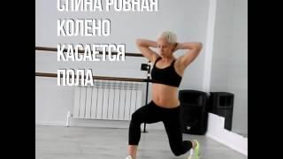 Тренировка весом тела в домашних условиях. Татьяна Рогожина