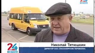В Замелекесье начали ездить автобусы